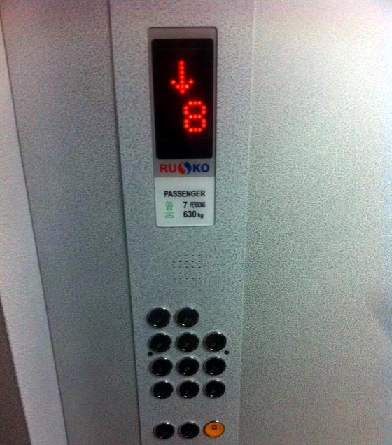 Кафе «Ватрушкин» Руско лифт